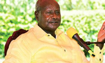 Museveni 350x210