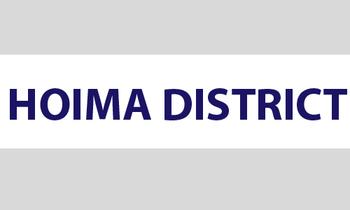 Hoima district use logo 350x210