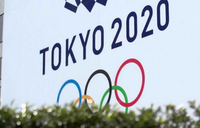 Tokyo 2020 Olympics unveil final budget of $12.6 billion
