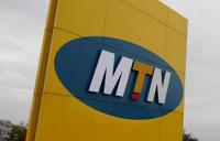 MTN pays $98 million part of Nigerian fine: officials