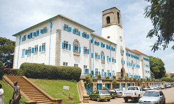 Makerere 350x210