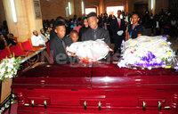 Ssemwanga funeral service at Namirembe