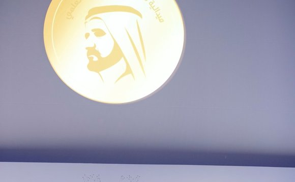 The UAE Government issues the first 10-year visa for the 20 winners and the shortlisted scientists in Mohammed bin Rashid Medal for Scientific Excellence