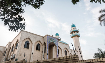 South africa mosque 350x210