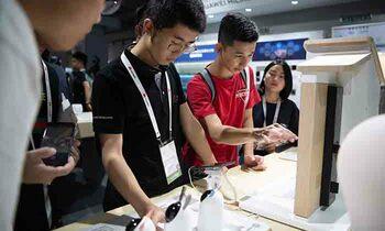 Huawei 350x210