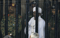 Bashir defence asks Sudan court for bail release