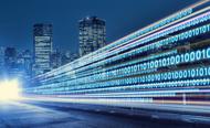 Latin America's push towards digital transformation