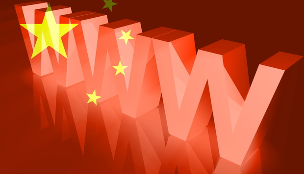 China's new IP plans: a vision for an authoritarian global internet?