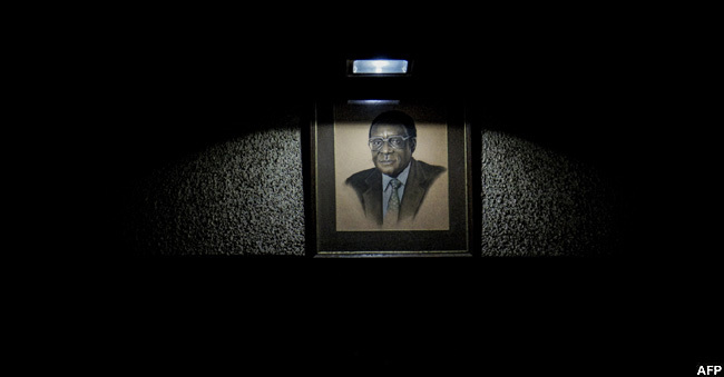 ovember 19 2017  portrait of resident ugabe hangs in the  hall where delegates are sitting for a special  party entral ommittee at the partys headquarters in arare