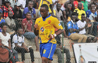 Uganda Cup: KCCA box out Amuka in 10-goal thriller