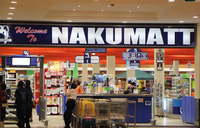 Nakumatt financial woes worsen as more stores close