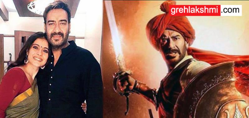 Tanhaji Box Office collection day 3: अजय देवगन की फिल्म ने किया जबरदस्त कलेक्शन, 100 करोड़ पहुंचने में बस इतना फासला