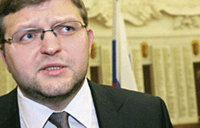 Russian governor 'arrested while taking bribe'