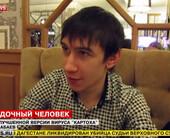 rinat20shabayev500