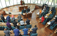 Fourth EALA inauguration on today