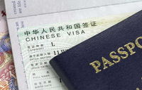 Chinese embassy switches to online travel applications