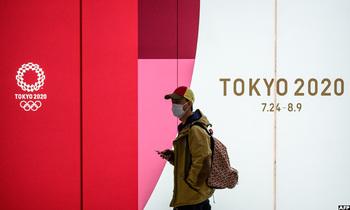 Tokyo1 350x210
