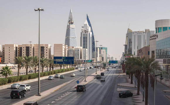Saudi Arabia launches office to continue fight against corruption