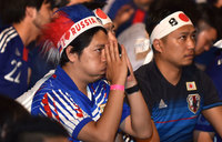Japan fans sheepish over World Cup fiasco