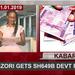 Around Uganda: Rwenzori gets sh649b development plan