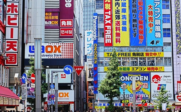 Pictet launches Japan equity fund