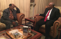 Rugunda in Mozambique for US-Africa Business Summit
