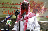 Who is the US-designated 'terrorist' leading IS in Somalia?