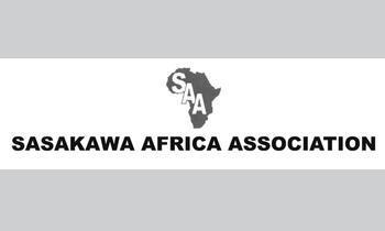Sasakawa saa use logo 350x210