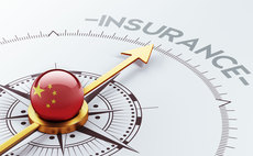 China sets national standards for insurance industry