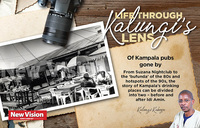 Kalungi Kabuye's lens: Of Kampala pubs gone by, both popular and not so bad