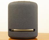 Amazon Echo Studio review: Not quite the best smart speaker, but a fantastic value