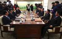 Koreas start first official talks in two years