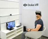 oculusriftprimary100245804orig500