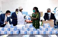 Museveni launches face mask factory