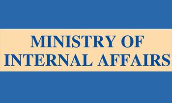 Min of internal affairs use logo 350x210