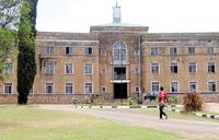 Uganda Pentecostal University