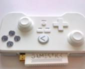 gamestickfinaldesign100042875large500