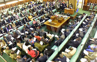 Parliament committee leaders promise reforms