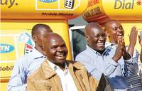 How the MTN mobile money changed financial landscape