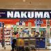 Nakumatt financial woes worsen as more stores close