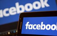 US could ask visa applicants for social media passwords
