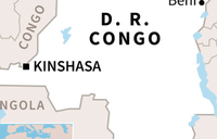 Gunfire near UN camps in eastern DR Congo during protest after attack