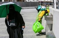 'Green hajj' slowly takes root in Mecca