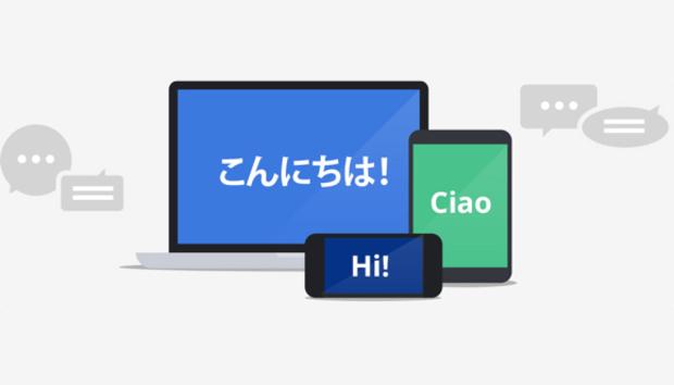googletranslate2580100562934orig