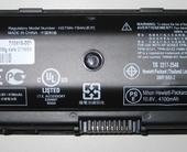 hplaptopbatteryexpansion2100705497orig