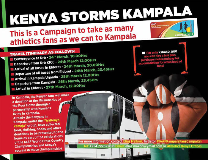 copy of a fans travel promotion being run in airobi