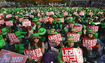 Southkorea2 350x210