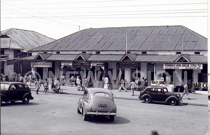 ampala township1949