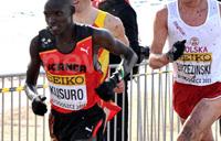 Kusuro inspires Uganda to gold