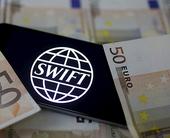 swiftbankcard100693430orig